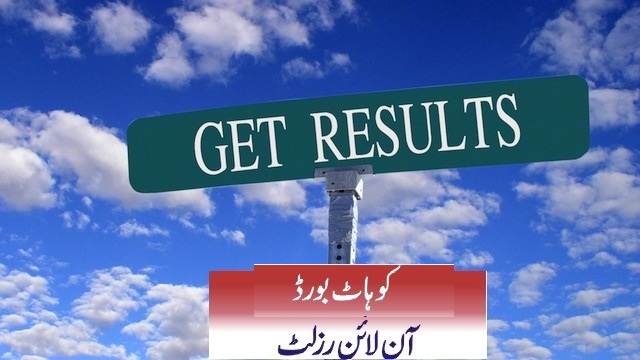 BISE Kohat Board Intermediate Part 1 and Part 2 Result 2016