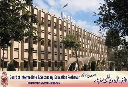 BISE Peshawar Inter Roll No Slip 2014 FA, FSc Part 1, 2