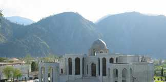 High Court Muzaffarabad