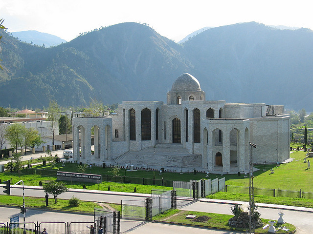 High Court Muzaffarabad