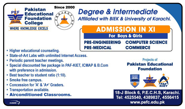 Pakistan Education Foundation College PEFC Admissions 2016