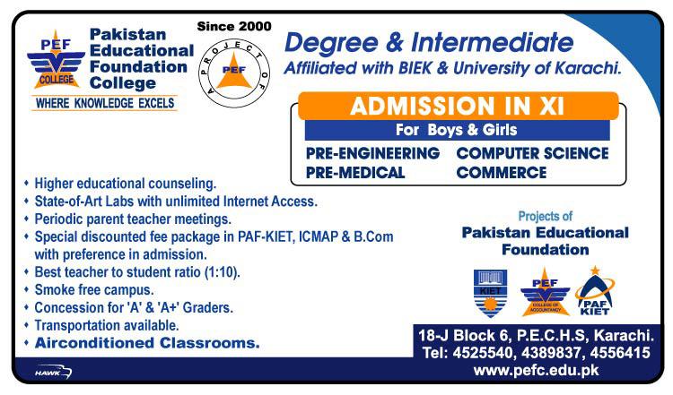 Pakistan Education Foundation College PEFC Admissions 2016