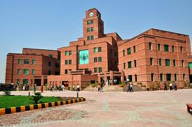 Punjab Group of Colleges Admission Policy 2012 – 2013