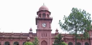 Punjab University PU 122nd Convocation