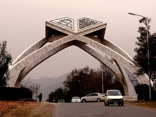Quaid-e-Azam University Islamabad
