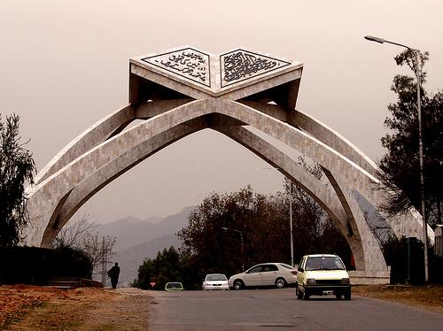 Quaid-e-Azam University Islamabad