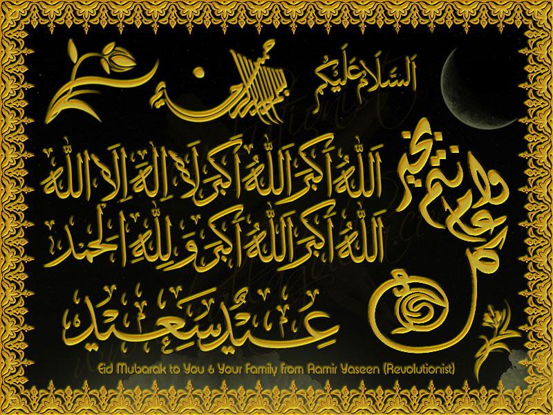 Ramadan Mubarak Whatsapp Status Sms Greetings Wishes Quotes