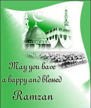 Ramzan-ul-Mubarak Greeting Card