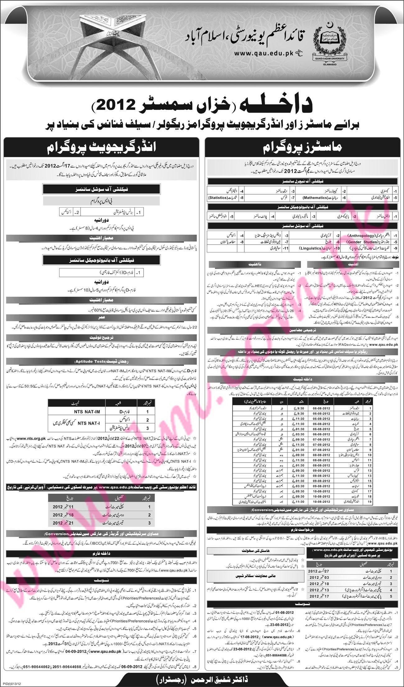 Quaid-e-Azam University Islamabad Admissions Fall 2012