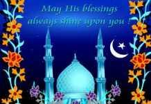 ramadan-ul-mubarak