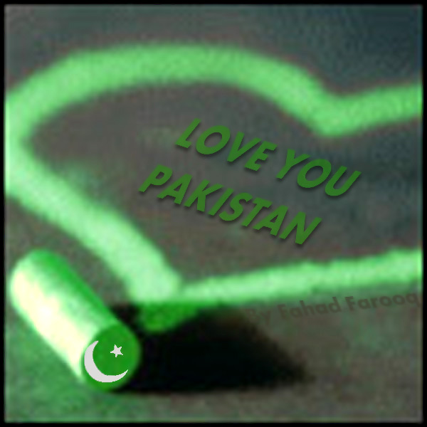 14 August Wallpapers Pakistan HD