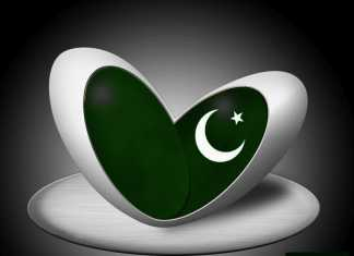 14 August Pakistan Flag Wallpapers, Pictures 2017