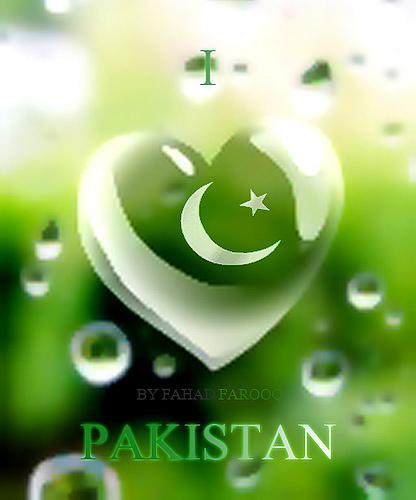 14 August Pakistan Flag Wallpapers, Photos 2017