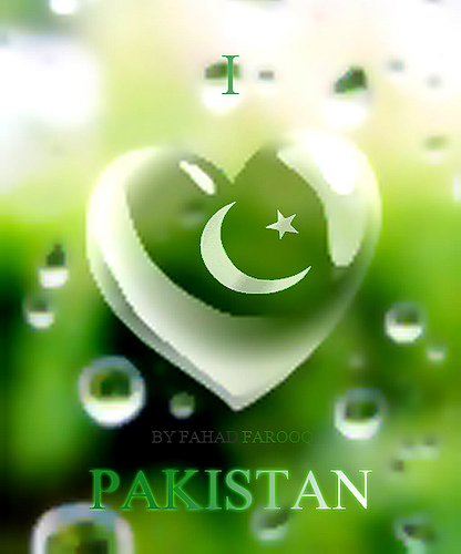 14 August Pakistan Flag Wallpapers, Photos 2017