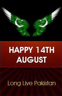 14 August Pakistan Flag Pictures 2017
