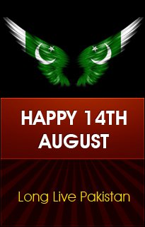 14 August Pakistan Flag Pictures 2017