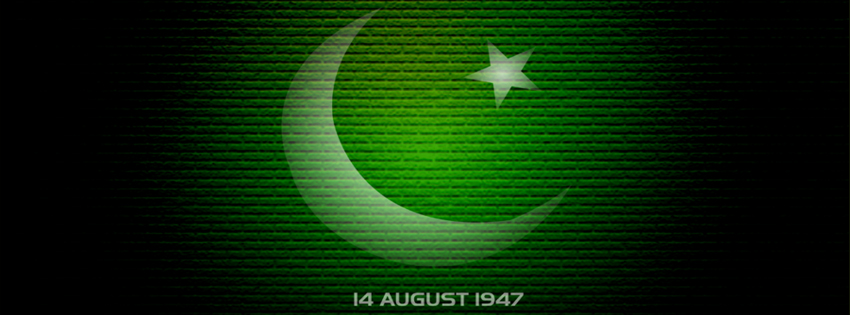 14th August Facebook Cover Photos