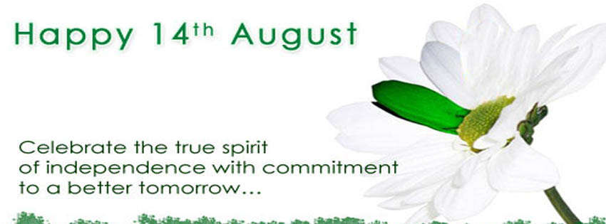 14th August Facebook Cover 2017