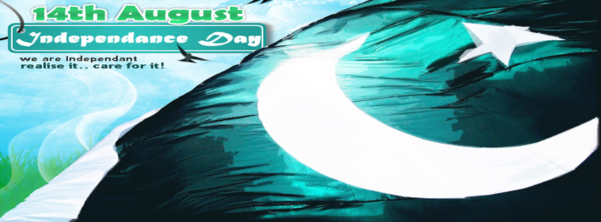 14th August FB Cover Images 2017