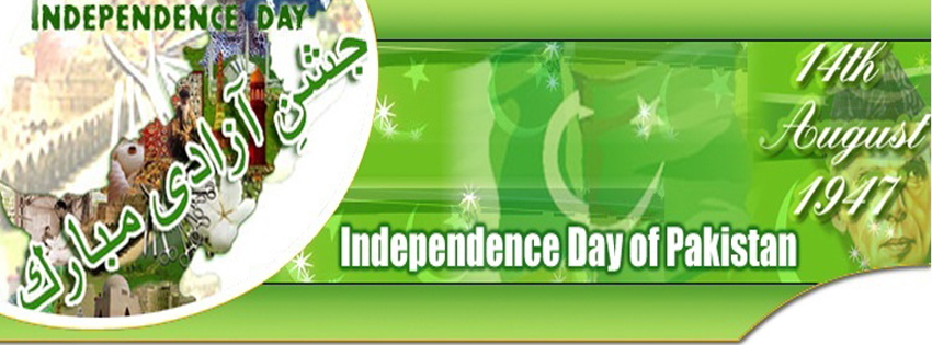 14th August FB Cover Photos Online