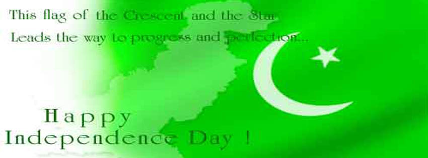 14th August Facebook Cover Images 2017
