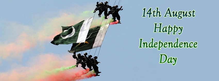 14th August Facebook Cover Images