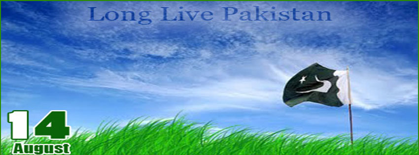 14th August Facebook Cover Page Image