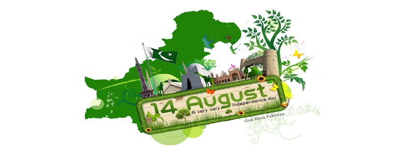 14th August Facebook Cover Page Image 2017