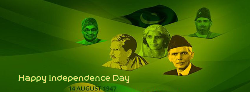 latest 14th August FB Cover Photos 2017