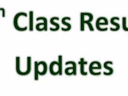 9th Class Result 2019 Gujranwala Board Announced Roll Number Wise