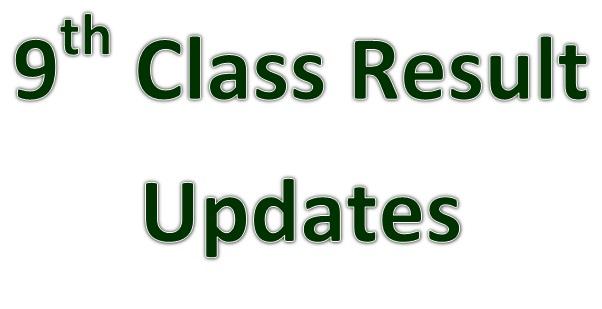 9th Class Result 2018 Gujranwala Board