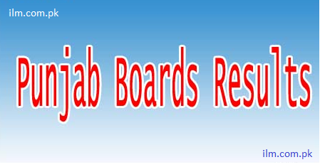 9th Class Result 2014 of all Punjab Boards