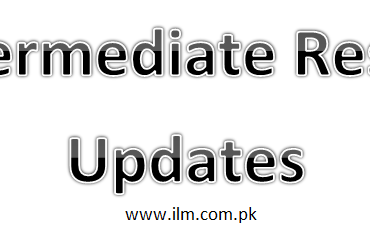 BISE Sargodha Intermediate Part 1 and Part 2 Result 2016