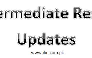 BISE Sargodha Intermediate Part 1 and Part 2 Result 2018