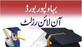 BISE bwp 9th Class Result 2018