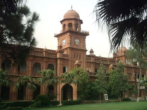 Punjab University B.Com Part 2 Result 2018