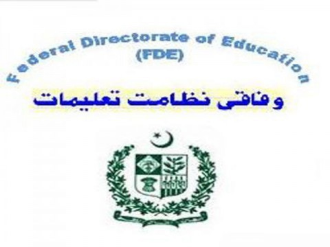 Federal Directorate of Education Govt Pakistan