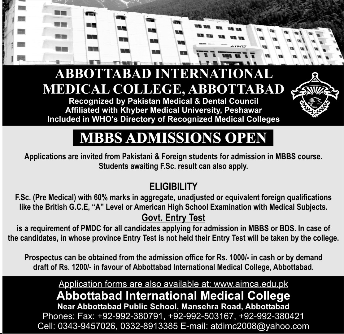 International Medical & Dental College Abbottabad Admissions 2016