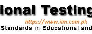 NAT Test preparation Books And Guide