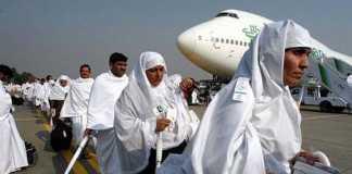 PIA Hajj Flight Schedule 2020 From Lahore Karachi Peshawar Faisalabad