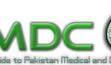PMDC Recognized Medical And Dental Colleges in Pakistan