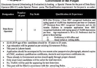 Planning And Development Department Punjab Jobs 2019 Application Form