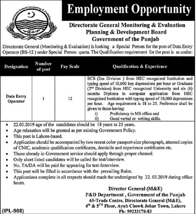 Those candidates who wanted to be a part of this Planning And Development Department Punjab Jobs 2019 should have clear BCS from the HEC recognized Universities of Pakistan. As the job is for Data Entry Operator so that is why the Typing speed of the candidates also matters. Those candidates who have proficiency in MS Office and Good verbal and writing Skills will get preference in Planning And Development Department Punjab Jobs 2019.