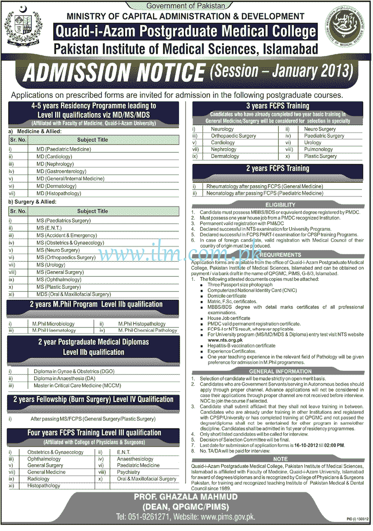 Quaid-i-Azam Postgraduate Medical College Admissions 2012