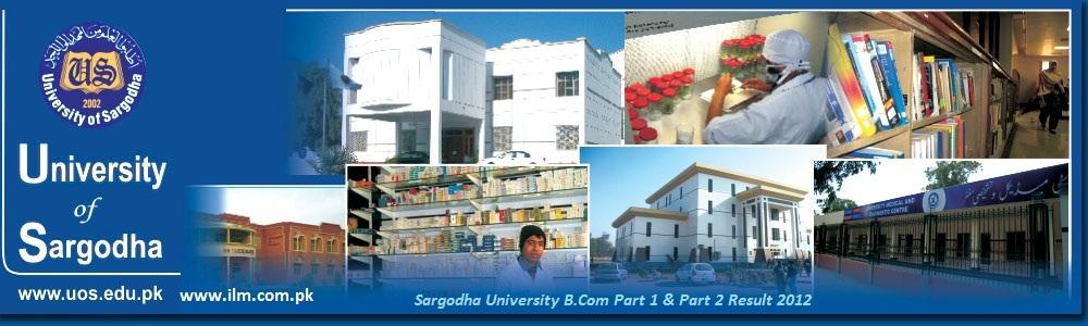 Sargodha University B.Com Part 1 & Part 2 Result 2016