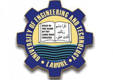 UET Entry Test 2017 Lahore and Taxila
