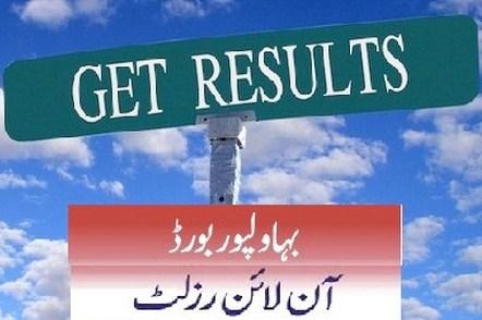 BISE Bahawalpur Board Inter Part 1 Result 2017