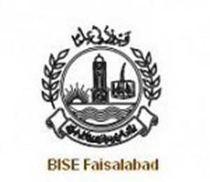 BISE Faisalabad Board Inter Part 1 Result 2016