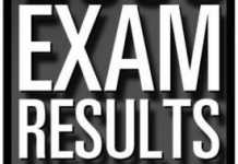 BISE Grw Inter Part 1 Result 2018