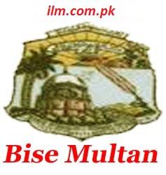 BISE Multan Board Inter Part 1 Result 2018